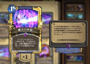 Hearthstone20Screenshot2010-21-152009.05.00