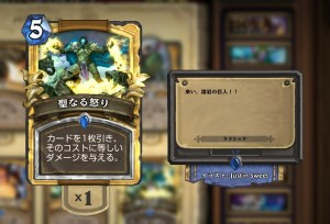 Hearthstone20Screenshot2010-21-152009.09.55