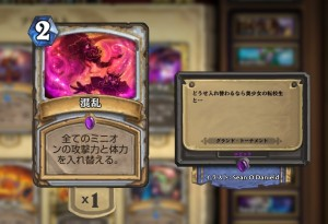 Hearthstone20Screenshot2010-21-152009.11.52