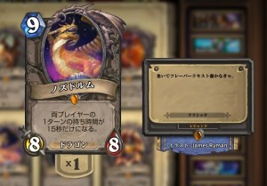 Hearthstone20Screenshot2010-21-152009.45.28-14474