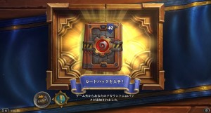 Hearthstone20Screenshot2010-22-152008.24.00