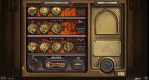 Hearthstone20Screenshot2010-22-152008.32.37