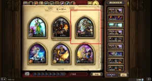 Hearthstone20Screenshot2010-22-152008.32.57