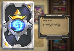 Hearthstone Screenshot 05-10-16 23.25.37